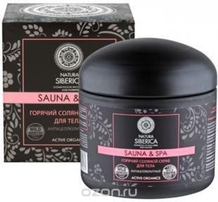 """Скраб из меда и соли, natura siberica скраб для тела """"sauna & spa"""", горячий, соляной, 370 мл"""