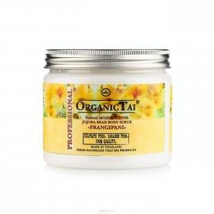 Тайский скраб для тела, organictai натуральный увлажняющий скраб для тела с гранулами жожоба «франжипани» 500 гр