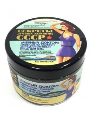 Солевой скраб от целлюлита, секреты лучших здравниц ссср скраб для тела антицеллюлитный солевой 500 мл.