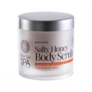 Скраб для тела из соли, natura siberica bania detox salty honey body scrub (объем 400 мл)