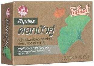 Скраб-мыло на травах, twin lotus мыло-скраб с травами, 70 г